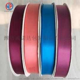厂家直销3mm-50mm色彩丰富的    涤纶缎带
