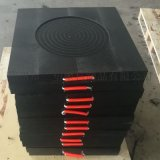 upe高分子聚乙烯塑料垫板 泵车起重机减震板