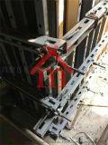 碧桂园项目推广的轻钢背楞支撑体系