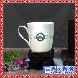 广告杯定制logo陶瓷强化瓷马克杯公司节日活动礼品批发