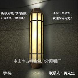 广场透光仿云石壁灯应用于房地产外报价图