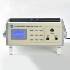 博飞电子QJ36B型液晶数显直流电阻智能测试仪