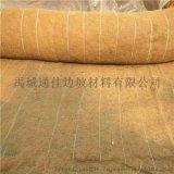 山西晉城生產批發植物纖維毯河道護坡綠化材料
