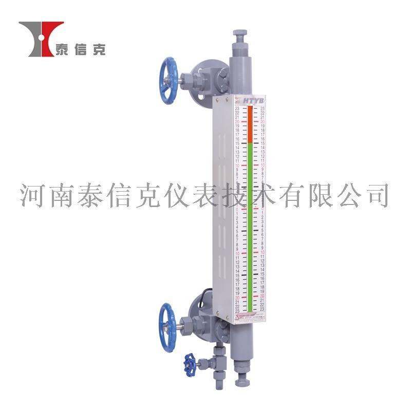 厂家直供泰信克石英管双色液位计高温高压锅炉液位计