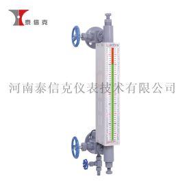 厂家直供泰信克石英管双色液位计 高温高压锅炉液位计