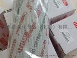 HYDAC  濾芯 0060R005BN/HC