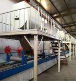 FS一体化外墙免拆保温板生产线外保温装饰一体板设备