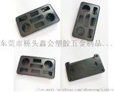 模具開模設計 注塑 塑膠 橡膠 塑料 成型 磨具加工設計制造