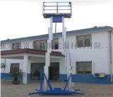 供應供應鋁型材用於升降平臺鋁型材