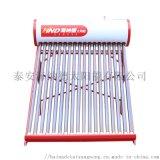 高效率耐低温超导介质屋顶式16支管单机太阳能热水器
