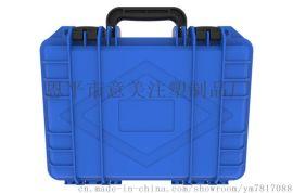 多用途安全防护箱M35