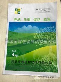 渭南金霖包装制品,定制生产肥料包装,农药包装