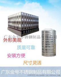 重庆304保温水箱 定做不锈钢双层热水箱 厂家直销