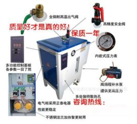 沈阳电蒸汽发生器全自动蒸汽发生器