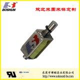 博順產銷印表機電磁鐵 BS-0421S-48