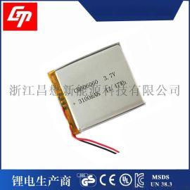 3.7V聚合物电池606060 3100mAh 充电宝 平板电脑
