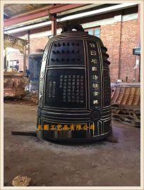 zy134黃銅青銅鑄造的銅鍾廠家、浙江銅鍾生產廠家