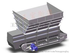 板式喂料机,王宫衡器链板式喂料机,提供定制