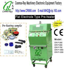 密胺餐具预热机(3KW-5KW-7KW-10KW)