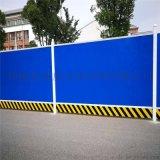 北京工地围挡 彩钢围挡厂家 建筑工地防护围挡