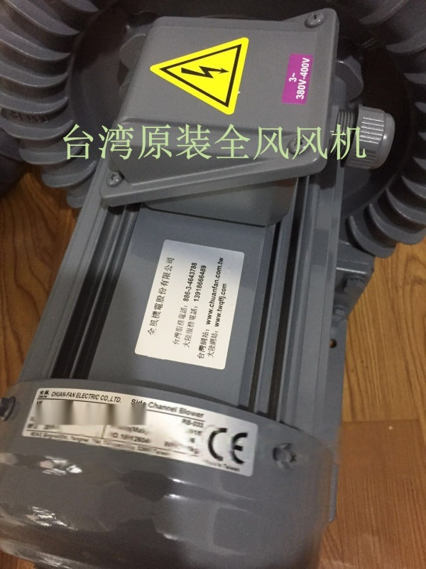 RB022-1.5KW苏州台湾全风高压环形鼓风机