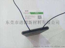 粘涂利S910 耐高温密封胶 PTC加热器胶水
