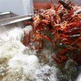 湖北小龍蝦加工設備 大閘蟹超聲波清洗機 自動清洗機