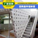 北京铝幕墙雕花氟碳铝单板规格定制 北京雕花铝单板