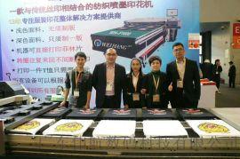 广东供应3D数码直喷机丨棉布直喷机丨厂家直销