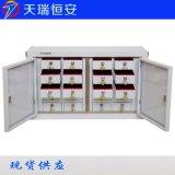 北京天瑞恆安20格手機信號遮罩櫃廠家直銷