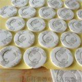 昆山EVA泡棉垫圈、泡棉垫片,泡棉EVA单面胶