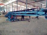 雙列鏈板輸送機耐高溫耐磨 槽型託輥運輸機