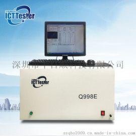 ICT测试设备 永旺彩票官方网站模组 FPC线材测试专业机型