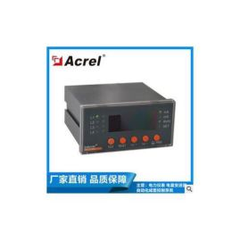 火災探測器,ARCM200BL-J4電氣火災探測器