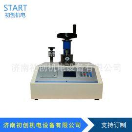 吕膜破裂强度试验机 破裂强度检测仪 纸张耐破度仪