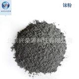 高纯铼粉99.99%300目超细铼粉 稀有金属铼粉