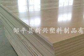PVC木塑建筑模板 建筑模板 工程模板