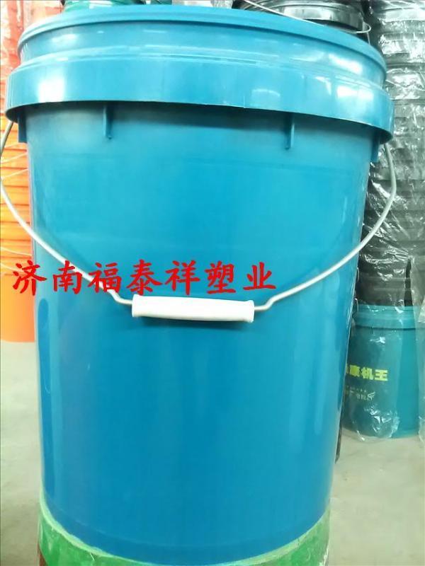 福泰祥供应机油桶润滑油桶 化工桶
