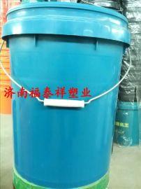 福泰祥供應機油桶潤滑油桶 化工桶