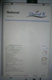 熱水器維修 -5