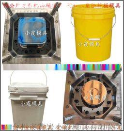 16L胶水桶塑胶模具16L涂料桶注塑模具公司