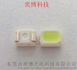 厂家直销3020冰蓝光贴片  发光二极管LED灯珠