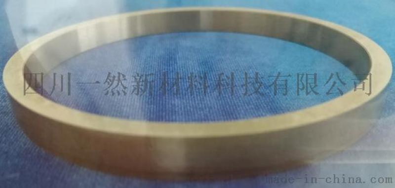 硬质合金垫片硬质合金垫圈钨钢耐磨密封垫片