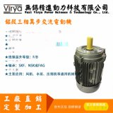 铝壳Y2A 132SX-2-7.5KW电机厂家直销