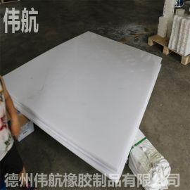 厂家直销高分子耐磨板U型衬板 超高分子量聚乙烯板