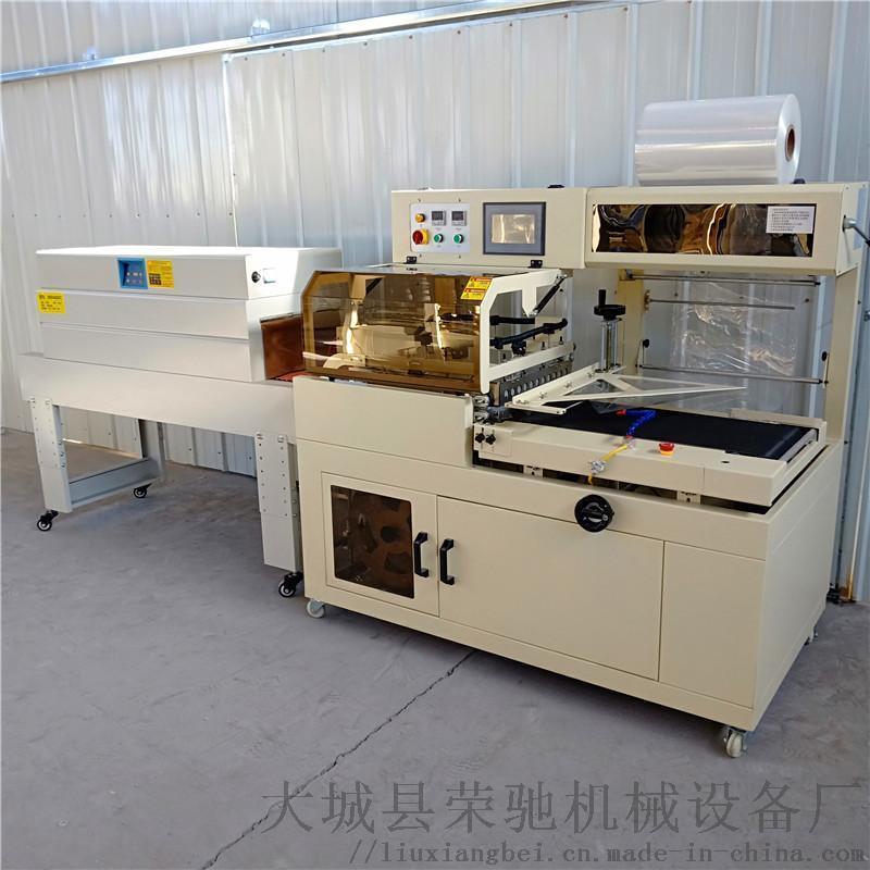 热收缩膜封切机 L型包装机
