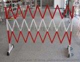 安全围栏** 电力安全围栏厂家
