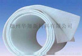 编织土工布防水隔离效果好、复合土工布厂家供应