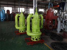 环保清淤专用WJQ系列潜水泥浆泵