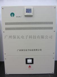 智能照明调控装置,照明调控,稳压节电器
